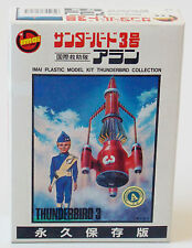 Thunderbirds - Thunderbird 3 Vehicle IMAI Plastic Model Kit Collection *RARE*