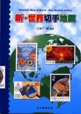 World Latest Map Stamp Perfect Catalog Book