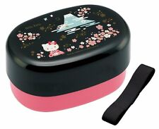Hello kitty Cherry Blossom Mt.Fuji TWO-STAGE Bento Lunch Box 530ml Made in Japan
