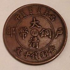 1906 China,Republic Of, Fukien, Kuang-Hsu,10 Cash,Tai-Ch'ing-Ti-Kuo Copper Coin