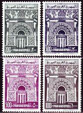 Syrien Syria 1962 ** Mi.808/11 Gebetsnische Goldmosaik Grabmal Tomb