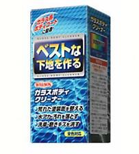 WILLSON glass body cleaner 125ml Polish & Smoother 02064 Japan Import F/S