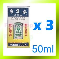 Wong To Yick WOOD LOCK Medicated Balm Oil Pain Relief Relief Woodlock Aches x 3