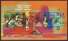 India 2003 Sangeet Natak Akademi MS miniature sheet MNH