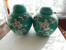 VINTAGE PAIR OF ORIENTAL  GINGER  JARS M90