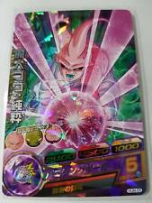 Carte Dragon Ball Z DBZ Dragon Ball Heroes Ultimate Booster Pack #HUM-25 Promo
