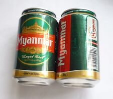 EMPTY - MYANMAR BEER Gold Green Myanmar 330ml VERY RARE 2013 27th SEA Games