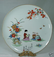 LIMITED EDITION JAPANESE SCENE MOTHER & CHILDREN FUKAGAWA PLATE NUMBERED