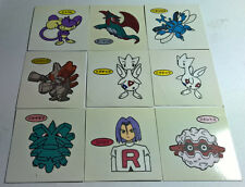 LOT OF 9 ~ POKEMON ~ JAPANESE ~ STICKERS ~ NINTENDO ~  **lot 8**