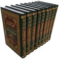 Sahih Al Bukhari Arabic / English (9 Volume Set)