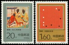China Stamp 1993-5 Weiqi the chess of go MNH