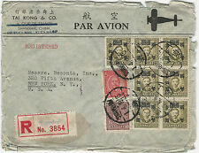 CHINA (Shanghai 1 April 1946) 7 Times Rate Registered Airmail to US (New York)