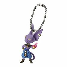 Dragon Ball Z UDM The Best 08 Beerus Figure Keychain