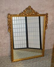 Vintage Ornate Burnished Gold Wall Mirror