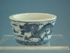 Chinese 19th  Qing Dynasty (Xian Feng1851-1862) Blue and White Brush Pot