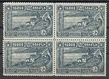 Russia Armenia 1921 Sc# 291 Sevan block 4 MNH