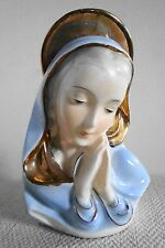 Vintage Mother Virgin Mary Pray for Us Porcelain Statue/ Figurine/ Planter