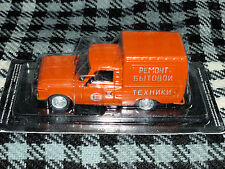 1:43 RUSSIAN - IZH 2715 ORANGE DELIVERY VAN