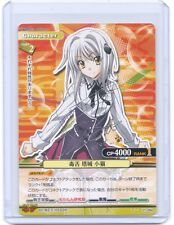 PRISM CONNECT High School DxD Koneko Tojyo silver foil signed TCG anime card #2