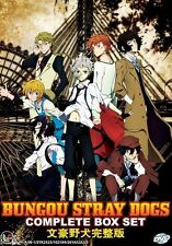 Bungou Stray Dogs (TV 1 - 12 End) DVD + Free Gift