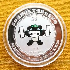Beijing 2008 Olympic Mascot Weightlifting Sports Poses Coin Souvenir Token