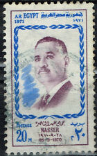 Egypt President Nasser death after defeat in 1967 Six-Day War memory stamp