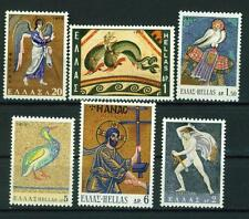 Greece Arts Famous Paintings set 1970 MNH