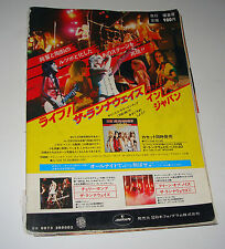 All About The Runaways Cherie Currie personally Owned 96 Page Book Japanese 1977