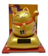 Invite Hakobu Kimu without rest! Solar plump beckoning cat?A gold height 13cm