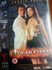 CITY HUNTER  DVD JACKIE CHAN ORIGINAL