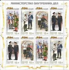 RUSSLAND RUSSIA 2013 MINI SHEET UNIFORM RUSSIAN POLICE ** POSTFRISCH