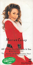 Mariah Carey CD-SINGLE  ALL I WANT FOR CHRISTMAS IS YOU    ( 3inch)   JAPAN