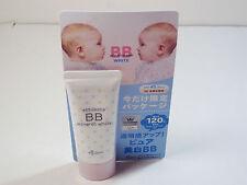 Ettusais BB Mineral White Cream 40g #20 natural beige SPF45 limited edition