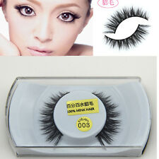 Long Black Luxurious Real Mink Long Natural Thick Eye Lashes False Eyelashes