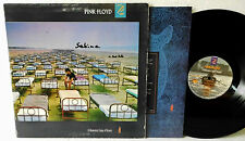 Pink Floyd A Momentary Lapse Of Reason Vinyl NM- | LP made in Greece 1987 /80681