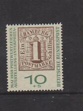 WEST GERMANY MNH STAMP DEUTSCHE BUNDESPOST 1959 FIRST HAMBURG STAMP SG 1228