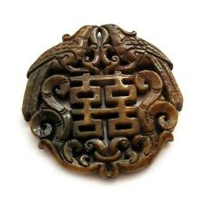 Chinese Old Jade Gem Happy Lucky Phoenix Word Sculpture Double Faces