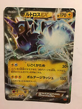 Pokemon Card / Carte Fulguris EX Holo 022/078 RR XY6