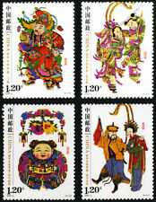 China 2010-4 Liangping New Year Woodprint MNH