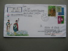 CHINA PR, uprated ill. prestamped cover  to the Netherlands 2005, sheep shepherd