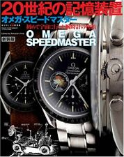 Used Omega Speedmaster Storage Device of the 20th Century Commentary book JAPAN