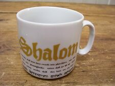 Shalom Naaman Coffee Mug Cup Porcelain Israel Safe Well Happy White Gold Judaism