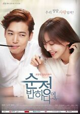Fall in Love with Soon-Jung / Falling for Innocence NEW! Korean Drama - ENG SUBS
