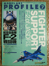 MITSUBISHI F-2 A/B OF JASDF, PICTORIAL MONOGRAPH, MODEL ART PROFILE #7, JAPAN