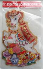 "NEW  2015  Chinese New Year  3D  Decoration  YEAR OF THE RAM  17"" x 10.5"""