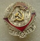 USSR Soviet Russian Collection Award Order of the Red Banner of Labor Type 1