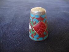 "VINTAGE CHINESE CLOISONNE CINNABAR INLAID ""LUCKY"" & ""LONG LIFE"" BRASS THIMBLE"