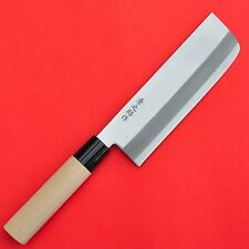 "Japanese kitchen chef knife vegetable nakiri 30cm  11.8"" couteau japonais japan"