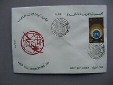 EGYPT, Cover FDC 1970, world Telecom Day ITU/UIT