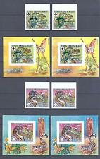 MALAGASY 1988, Butterflies, Lions, imperf. set of 4+4SS, MNH**(76)